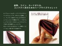 【ATAO】limoヴィトロハーフ(エナメルレザー)コインも紙幣もカードも入るコンパクト財布【楽ギフ_包装】【animal10PC】