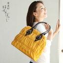【傳濱野】「雨が降ったら、バッグはひとつ」A4余裕のふんわりたっぷりレインバッグ Rits(リッツ)