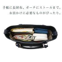【傳濱野】皇室御用達美しい所作を引き出す才色兼備なミニトートRafeli(ラフェリ)