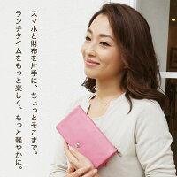 【傳濱野】皇室御用達濱野家のスマホが入る財布Ryufka(リュフカ)