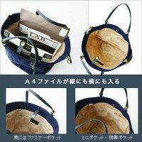 【ATAO】薄手のニットのように軽いパンチングレザーバッグtris(トリス)