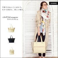 【IANNE】VANESSAmaxim(ヴァネッサマキシム)余裕のある大人女性のためのバッグ