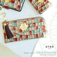 【ATAO】limovitro(リモヴィトロ)ステンドグラスをイメージしたイタリアンレザーのロングウォレット