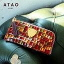 【ATAO】長財布 レディース limovitro(リモヴィトロ)ステンドグラスをイメージしたイタリアンレザーのロングウォレット アタオ◆『CLASSY.』で6ページ特集のアタオ 355-1087