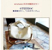 【ATAO】今井美樹さんがドラマで愛用。堅牢なレザーを贅沢に使ったバッグelvy(エルヴィ)【楽ギフ_包装】