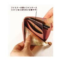 【ATAO】limoハーフ(エナメルレザー)コインも紙幣もカードも入るコンパクト財布【楽ギフ_包装】【animal10PC】