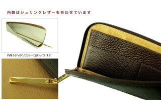 065102e64e58 【ATAO】アタオ 白パイソン×ゴールド箔をあしらった贅沢なロングウォレットlimo python luxe(リモパイソンリュクス)リモ・スペシャルバージョン  長財布