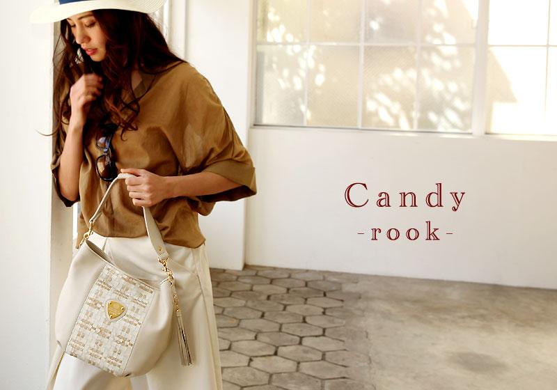 ATAO(アタオ)『Candyrook(355-0224)』