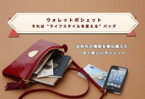 【ATAO】お財布の機能を備えたクラッチバッグにもなるポシェット(ウォレットバッグ)booboo(ブーブー)