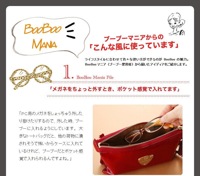 スタイル別カテゴリー>Wallet and other7(財布・小物7)>【ATAO】リモブーブードルチェ
