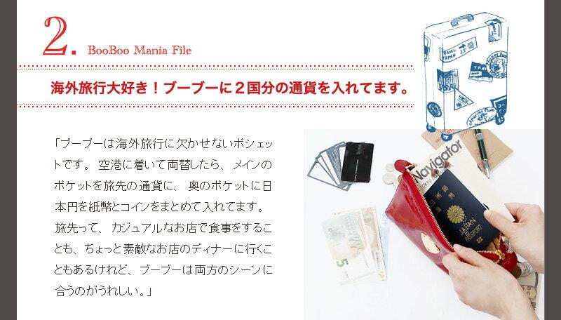 スタイル別カテゴリー>Wallet and other5(財布・小物5)>erutuocエルトゥーク【ATAO】ブーブーブラックダイア