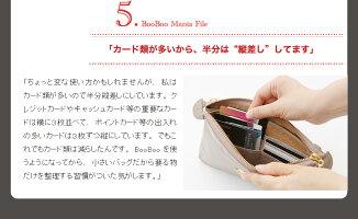 75981733422f 【ATAO】(アタオ)お財布の機能を備えたクラッチバッグにもなるお財布ポシェット(ウォレットバッグ)booboo dolce(ブーブー・ドルチェ) とろけるように柔らかい ...