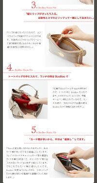 【ATAO】人気No.1お財布ポシェットステンドグラスをイメージしたイタリアンレザーのモデルBooBooVitro(ブーブー・ヴィトロ)