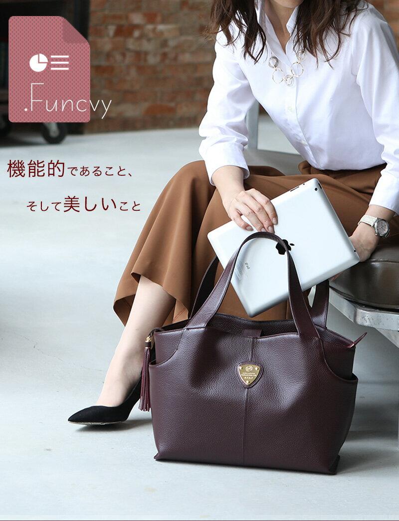 ATAO(アタオ)『Funcvy(355-0243)』