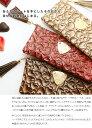 【ATAO】アタオのお財布リモ2019年新作●大人で甘い香りがしそうな特注イタリアンレザーのハート・ウォレットlimo happy vitro prima(リモハッピーヴィトロ プリマ)
