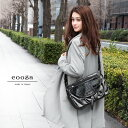 【cooga】アクティブな女性のための、軽量なA4ショルダーバッグ Acty(アクティ) レディース 雨の日にも A4バッグ