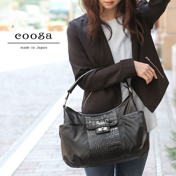 【cooga】5つのポケットの整理上手2wayショルダー『Macherie(マシェリ)』 通勤 雨の日 日本製 A4バッグ:限定バッグと出会えるエルトゥーク