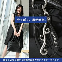 【cooga】黒通勤バッグレディースA4「やっぱり黒が好き」な女性のための通勤バッグMajolica(マジョリカ)●桐谷美玲さんもドラマで使用●雨の日日本製A4バッグ