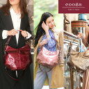 【cooga】一目惚れで選びたい芸術的バッグ 色と光がとろけて透き通る...