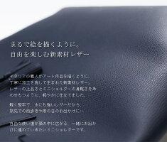 【傳濱野】人気リボンシリーズ最新作気軽に持てて、上品な表情のミニショルダーmonnashoulder(モーナショルダー)
