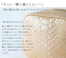【傳濱野】一粒ダイヤのようにさらりと身に着けて。ダイヤモンドパイソンで仕立てたミニショルダーcarat(カラット)