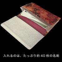 【FRUTTI】名刺ケースJollyAlice(ジョリーアリス)