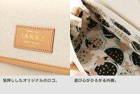 【IANNE】OrchidHerdmans(オーキッドハードマンズ)●王室御用達の最高級リネン×レザーver.特別でない日のスペシャリティバッグ