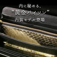 【池田工芸】日本最大のクロコダイル専門店が贈るFirstCrocoLongwallet(ファーストクロコロングウォレット)[出荷日:6月17日頃]