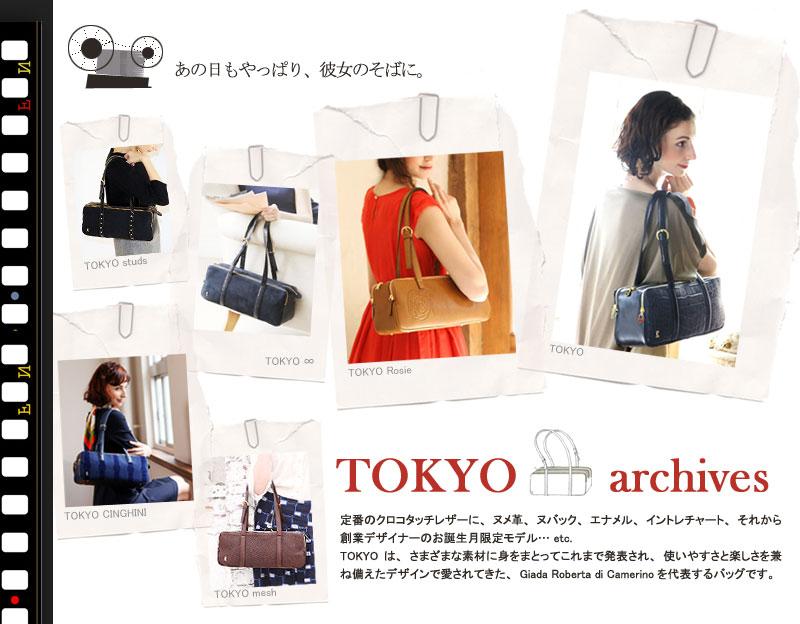 スタイル別カテゴリー>Travelbag(ボストンバッグ)>erutuocエルトゥーク【ロベルタ】創業者愛用TOKYO(トウキョウ)