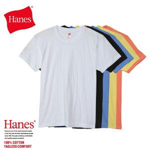 ヘインズ直営店◆5,400円以上で送料無料!Hanes コットンクルーネックTシャツ 15SS 【春夏新作...
