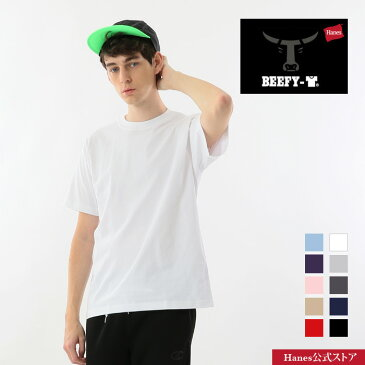 ヘインズ ビーフィー ヘインズ Hanes コットン 100% (綿100%)ヘインズ公式ストア◆ビーフィー Tシャツ BEEFY-T (H5180)