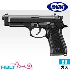 【東京マルイ】M92F Military Black(ガスブローバックガン)