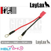 【LayLax(Giga Tec)】SBD M16/M4/89式/SCAR ダイオード/ライラクス ギガテック