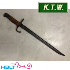 【KTW】ダミー銃剣 30年式銃剣 (38式、99式等に)