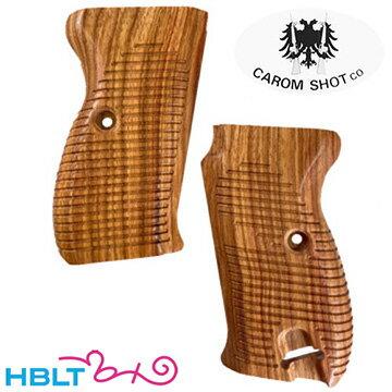 【CAROM SHOT】木製グリップ MZ P38 用 シタンストレイク