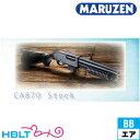マルゼン CA870 ストック エアー ショットガン コッキング式 /エアガン MZ サバゲー 銃