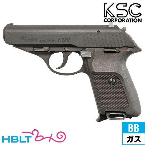 ケーエスシー『P230JP(HW)』