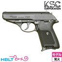 KSC SIG P230 JP HW Black モデルガン...