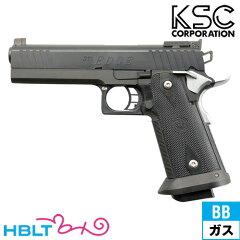 【KSC】STI 5.1 エッジ システム7 Black|A400(ガスブローバックガン)