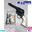 ハートフォード HWS 発火式 モデルガン Colt SAA .45 HW 4_3 4 Civilian シビリアン 組立キット リボルバー /Hartford ピースメーカー S.A.A ウエスタン Western 開拓時代 西部劇 Peace Maker シングル・アクション・アーミー 銃・・・