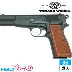 【タナカワークス(Tanaka)】ブローニング・ハイパワーM1935 (ビジランティモデル) R−Type HW ブラック(ガスガン/ブローバック本体)/田中ワークス/Browning/High Power