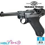 タナカワークス ルガー P08 4インチ R-Type HW ブラック ガスガン ガスブローバック 本体 /ガス エアガン タナカ tanaka トグルアクション 旧ドイツ軍 Luger P.08 P-08 サバゲー 銃