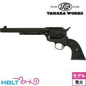 【タナカワークス(Tanaka)】Colt SAA.45(2nd Gen.) HW ブラック 7_1/2 Cavalry/キャバルリー(発火式モデルガン/完成/リボルバー)/田中ワークス/ピースメーカー/S.A.A/ウエスタン/Western/開拓時代/西部劇/Peace Maker/シングル・アクション・アーミー