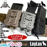 ライラクス バイトマグ AK 7.62 マガジン用 マガジンポーチ /装備 LayLax Battle Style バトルスタイル サバゲー