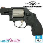 タナカワークス S&W M360 PD .357Magnum Cerakote Finish/セラコート 1−7/8インチ ガスガン リボルバー 本体タナカ tanaka SW Jフレーム エアガン サバゲー 銃