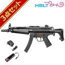 フルセット 東京マルイ MP5 J 電動ガン バッテリー 充電器セット /電動 エアガン サバゲー 銃
