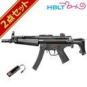 バッテリーセット 東京マルイ MP5 J 電動ガン /電動 エアガン サバゲー 銃