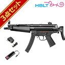 フルセット 東京マルイ H&K MP5A5 電動ガン バッテリー 充電器セット /電動 エアガン HK MP5 サバゲー 銃