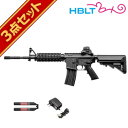 フルセット 東京マルイ SOPMOD M4 次世代電動ガン バッテリー 充電器セット /電動 エアガン サバゲー 銃