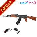 フルセット 東京マルイ AK47 電動ガン バッテリー 充電器セット /電動 エアガン サバゲー 銃
